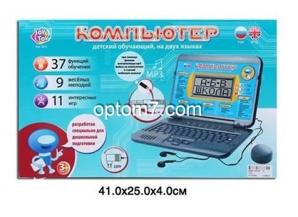 компьютер детский №7072. для детей от трех лет 578 детские игрушки
