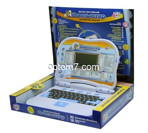 компьютер детский №7000. для детей от трех лет 579 детские игрушки