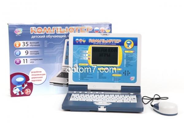 компьютер детский №7073. для детей от трех лет 580 детские игрушки