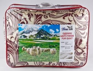 Одеяло шерстяное закрытое (Евро)