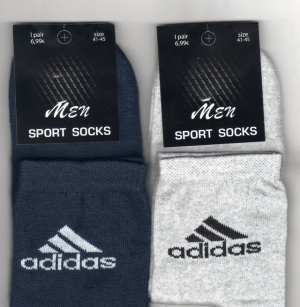 Носки мужские Adidas р.41-45