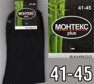 "Носки мужские летние ""Монтекс"" хлопок, размер 41-45. арт.2069"