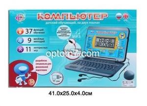 Компьютер детский №7072. Для детей от трех лет