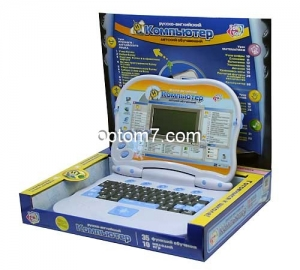 Компьютер детский №7000. Для детей от трех лет