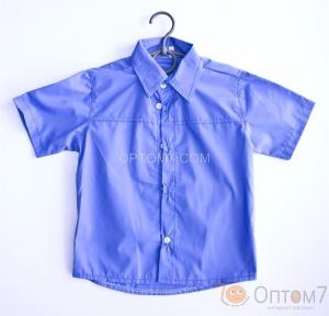 Рубашка с коротким рукавом для мальчика арт.0080