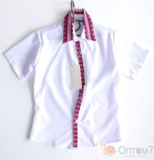 Рубашка-вышиванка с коротким рукавом для мальчика арт.0123