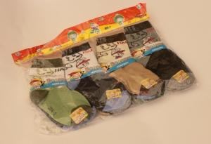 Носки для мальчика на 4-7 лет