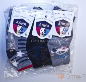 Детские носки для мальчиков Алия на 1-2, 3-4, 5-6 лет арт.1357