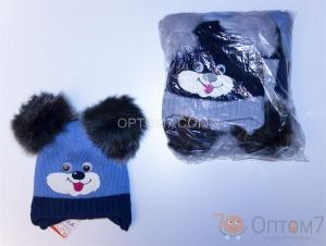 Детская шапка для мальчика на 1-2 года арт.0023