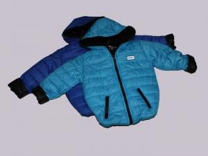 Демисезонная куртка для мальчика р. 86-128, плащевка. Украина. арт.1032
