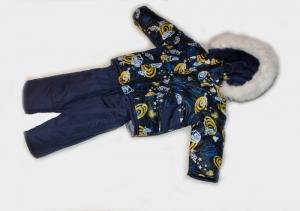 Зимний костюм для мальчика, плащевка. Украина. арт.1192