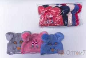 Детская шапка для девочки и мальчика на 1,5 года арт.0043