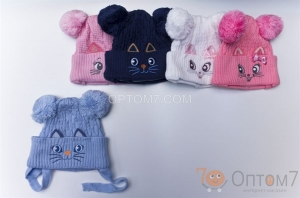 Детская шапка для девочки и мальчика от 2-х лет 2,5 лет арт.0045