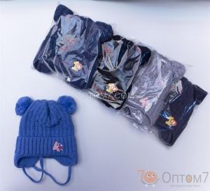 Детская шапка для мальчика от 3 до 3,5 лет арт.0051
