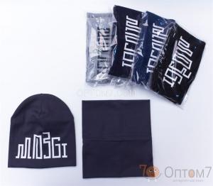 Детская шапка и шарф-хомут для мальчика от 10 до 12 лет арт.053
