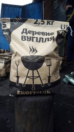 Уголь древесный для мангалов и барбекю 2,5 кг