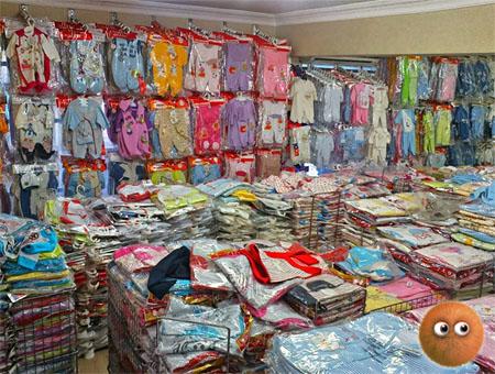Одежда для новорожденных оптом в Украине. Купить одежду для ... bf4d47d8f4319